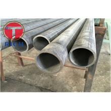 Бесшовные хонингованные алюминиевые цилиндрические трубки