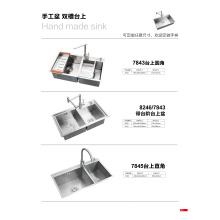 Évier et lavabo en acier inoxydable artificiel (P80)
