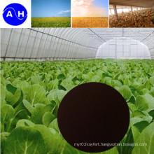EDDHA-Fe Na for Organic Fertilizer