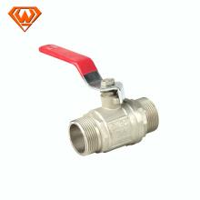 на предохранительный клапан для трубопровода