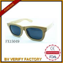 Óculos de sol de madeira do alibaba comércio garantia 2015 (FX15049)