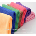 Super Absorbent Towel