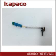 OEM 2319050014 датчик износа тормозных колодок для MERCEDES-BENZ S-CLASS W222