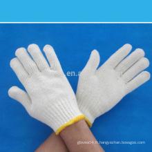 Gants de travail tricotés en coton blanc naturel calibre 7 -600 grammes