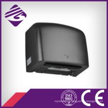 Small Black Automatic Hand Dryer (JN72013)
