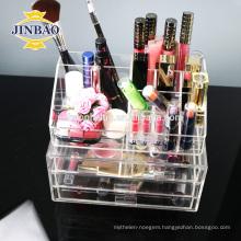Jinbao Acrylic Cosmetics shelf display design manufacture showcase 3mm
