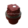 Kubota Excavator KX121-1 Final Drive Travel Motor