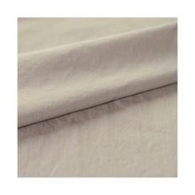 New Tech Ant-Nylon Nylon Taffeta Antibiosis Fabric