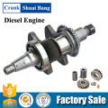 Shuaibang Competitivo Precio Maquinaria Gasolina Generador Cigüeñal Fabricación