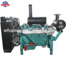 generador weifang con generador ricardo ATS & AMF 50kw