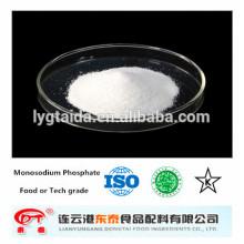 Мононатрий фосфат пищевой безводный