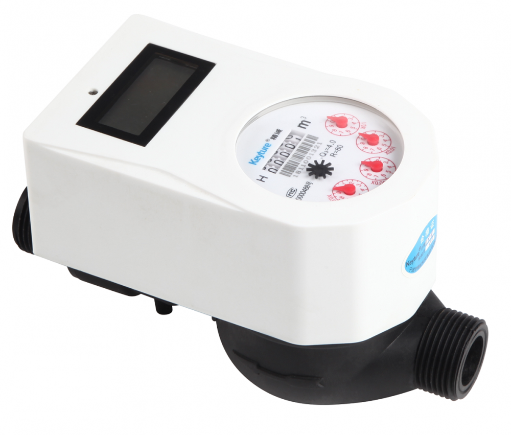 RF Card Domestic Water Meter