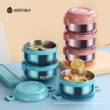 18/8 Stainless Steel Lunch Box For Kids Leak-Proof Bento Box Heat Preservation Food Container Storage Kitchen Food Box