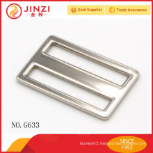 Hardware metal square buckles accessories for bags