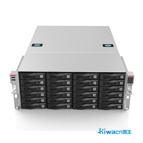 Big Data Storage Server-Gehäuse