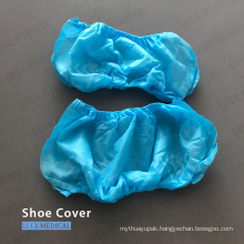 Disposable Shoe Covers For Hospitals Non-Woven Shoe Cover