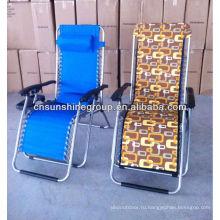 Складной стул иногда sitz и recumbency