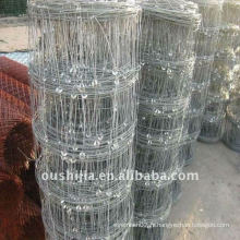Anping Oushijia grassland wire mesh (fabrication)