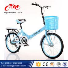 Alibaba 18 Zoll heißer Verkauf Klapprad / Junge blaue Stadt Kinder Fahrrad / leichte Klappräder