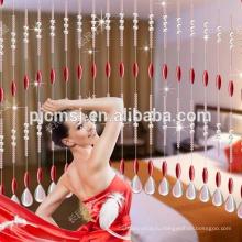 декоративные бусины шторы прозрачный кристалл бусина занавес