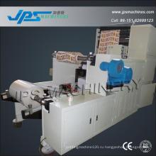 Jps850-4c Рулон бумаги Кубок Печатная машина