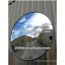 Surveilance perspex parking gargae convex mirrors