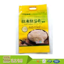 Wholesale Food Grade Packaging Logo Printing Custom Size Laminated Plastic Rice Packing Bag For 1Kg 2Kg 5Kg