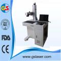Machine de marquage au laser à fibre optique (GSF50W)
