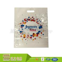 El embalaje respetuoso del medio ambiente de las compras utiliza la bolsa de plástico impresa colorida por encargo del regalo del HDPE / del Ldpe