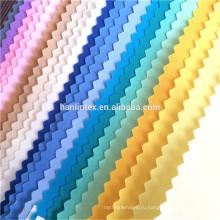Тс 80/20 65/35 133 * 72 поплин ткань для шитья