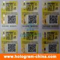 Etiquetas antifalsificadas do holograma do laser 3D com impressão do código de Qr