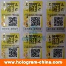 Etiquetas de holograma anti-falsificação com impressão de código Qr