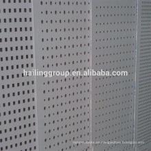 Precio de placa de yeso perforado absorbente acústico de 12 mm de espesor