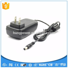 12v 1.5a Power supply