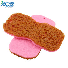 Scouring Pad for Kitchen