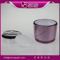 New Style Clear Cosmetic Cream Jar container ,free samples skincare jar
