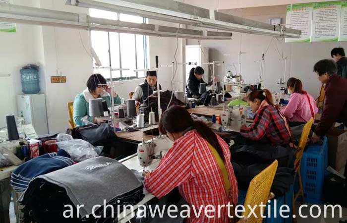 beanies workshop