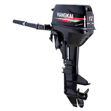 New Models Hangkai 12HP 2 Stroke Outboard Motor for Inflatable Boat