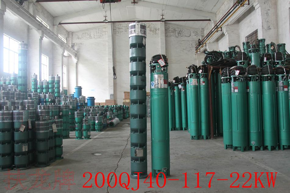 QJ Deep Well Submersible Pump