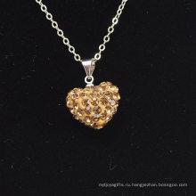 2015 подарок любви Shamballa ожерелье Оптовая форме сердца Новое прибытие коричневый кристалл глины Shamballa с серебряными цепочками ожерелье