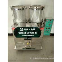 Double machine de décoction de pot pour la médecine traditionnelle