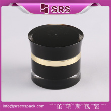 Skin Care Products And Beauty Cream Packaging And 30g 50g Acrylic Cream Container