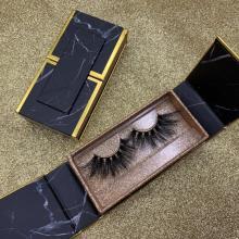 False Eyelash Cosmetic Packaging Box
