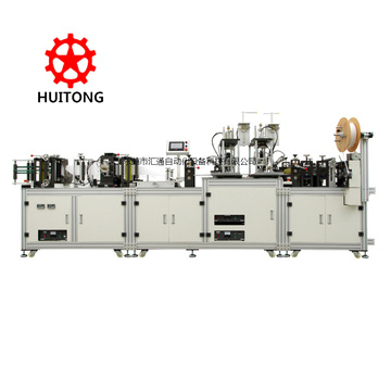 Autoamtic Folding Mask Making Machine for KN95 mask