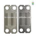 S7A gasket heat exchanger 0.6mm hastelloy plate