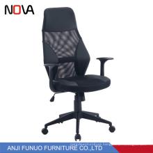 Nova modern office lift swivel mesh computer executive recliner chair