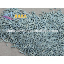 Cobalt Molybdenum Catalyst