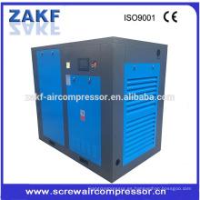 Compresor de aire de refrigeración de alta calidad con buena oferta en venta