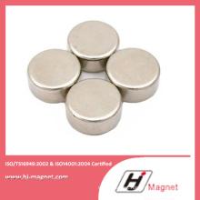 China Strong NdFeB Magnet Manufacturer Free Sample N50 Neodymium Permanent Magnet