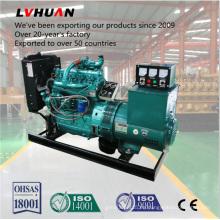 Intercambiador de calor de 4 tiempos Refrigerado Generador diésel de 30 kVA